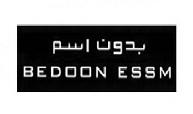 Bedoon ESSM  trading company