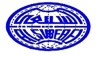 United Building Materials Co. AlSubeaei Group