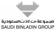 Saudi Binladen Group (QD-SBG)