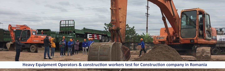 Excavator operator testing