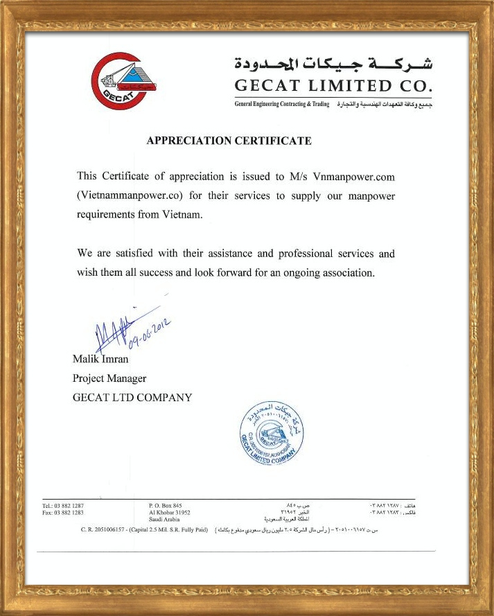 appreciation-certificate-of-Gecat-for-VMST